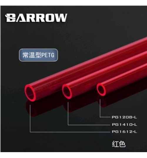 Barrow PG1612-L-RED,PETG Tube (ID: 12MM, OD: 16MM, Length: 500MM, Red)