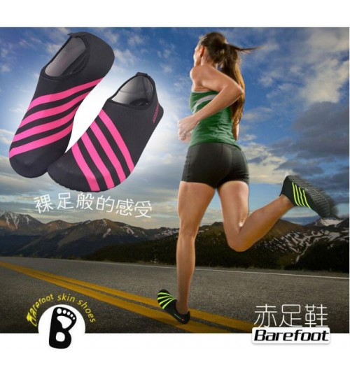 Aqua Water Shoes Skin  Running Sport Barefoot Skin shoes
