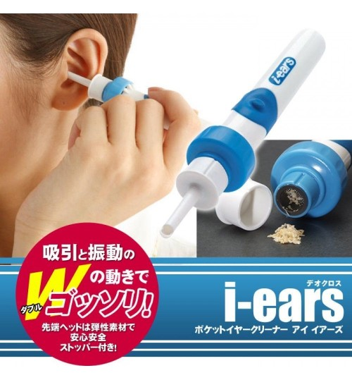 i-ears Painless Cordless Electric Ear Pick