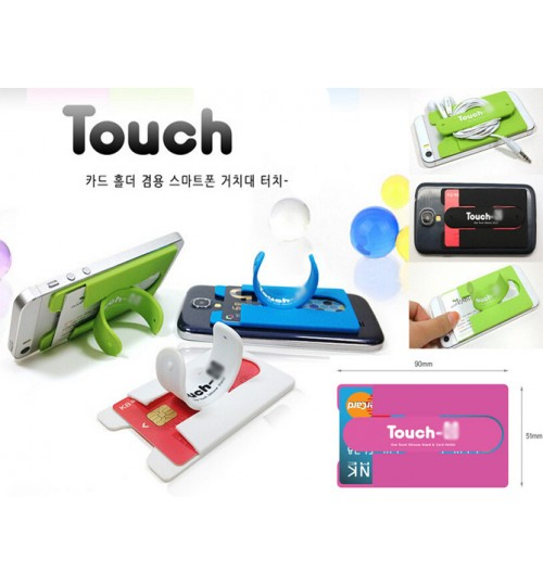 Smart wallet card holder stand for Smart phone