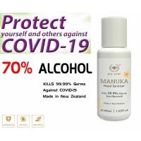 70% ALCAHOL GEL HAND SANITISER Anti-Virus