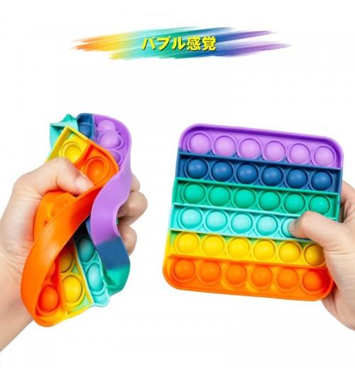 Fidget Toys Pop it - Rainbow SQURE